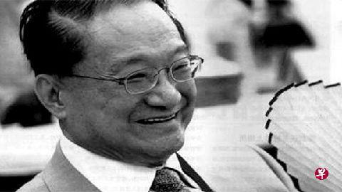 海外媒体:武侠小说泰斗金庸逝世 享年94岁-新闻联播